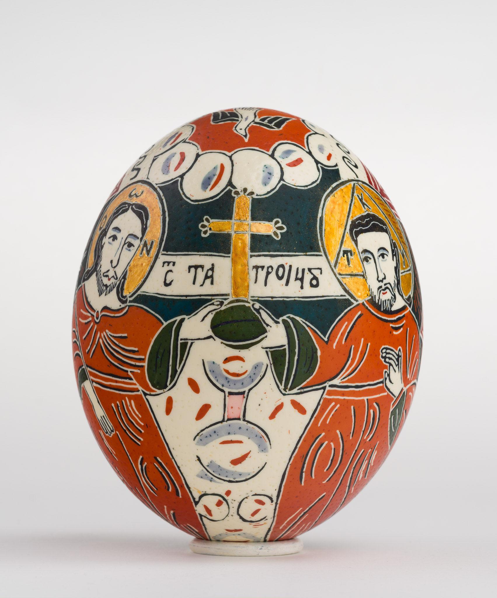 Icoană încondeiată pe ou de struț - Sfânta Treime nou-testamentară - maryando-104.jpg