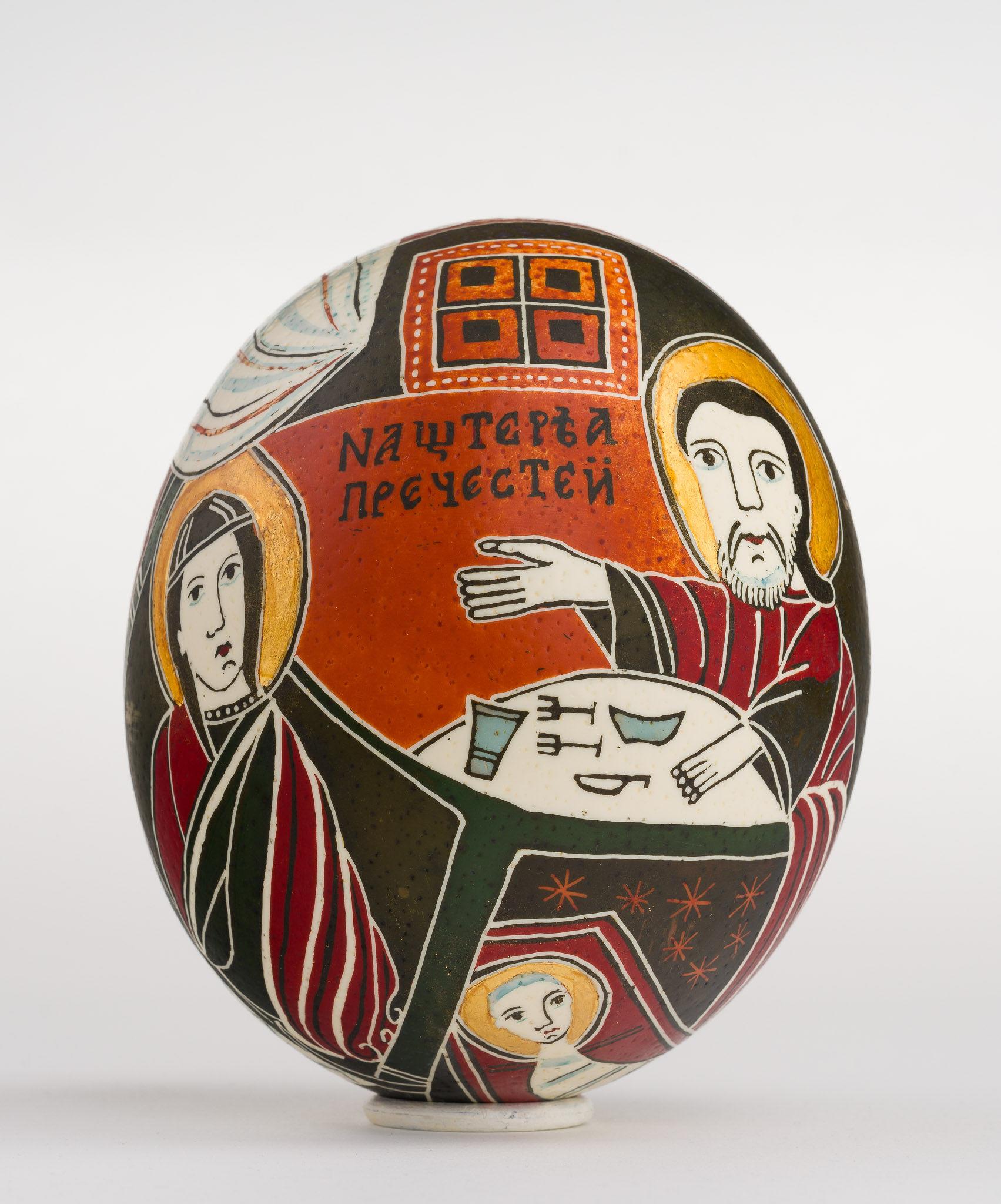 Icoană încondeiată pe ou de struț - Nașterea Precistei - maryando-109.jpg