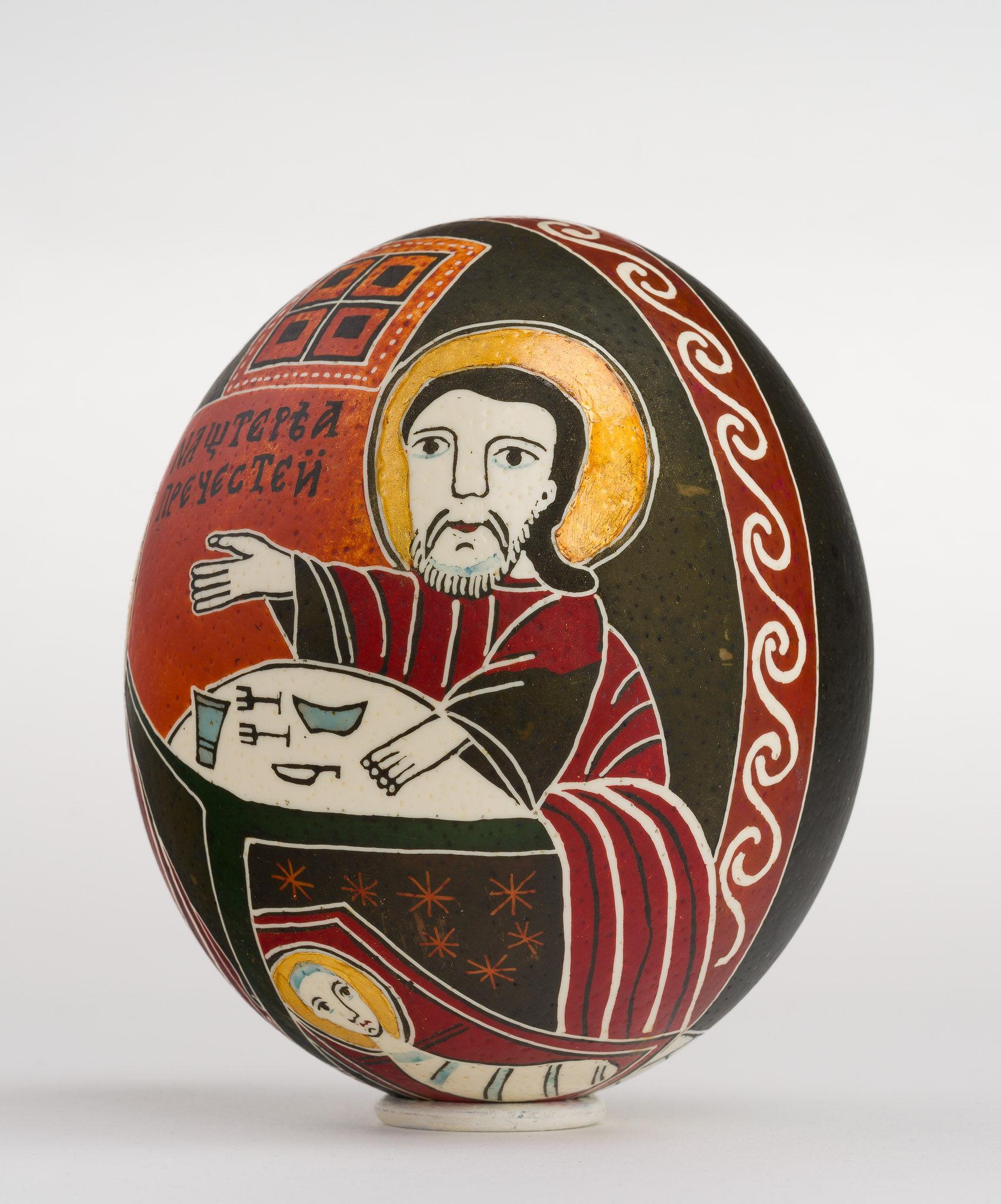Icoană încondeiată pe ou de struț - Nașterea Precistei - maryando-109a.jpg