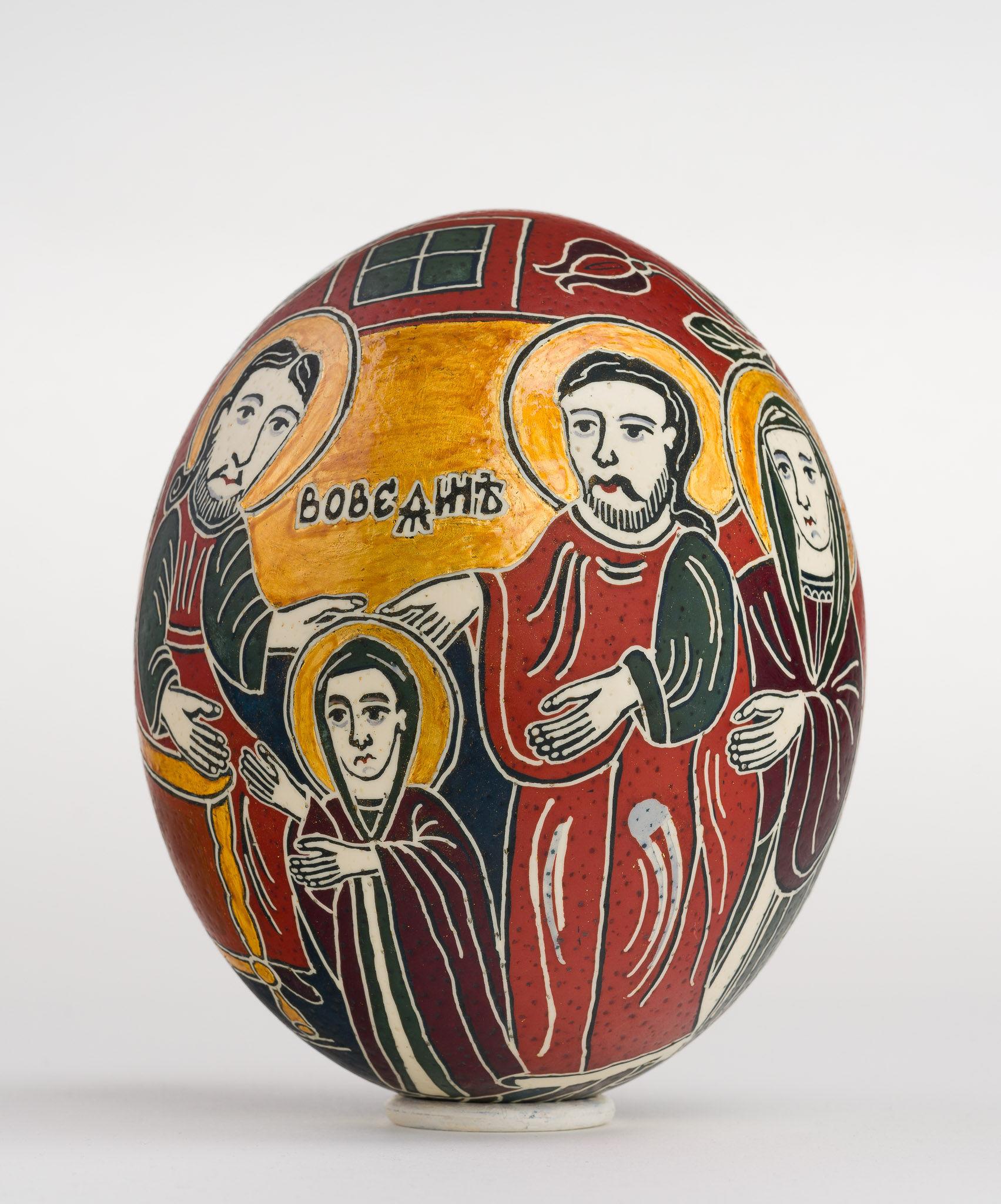 Icoană încondeiată pe ou de struț - Vovedenia. Aducerea Maicii Domnului la Templu - maryando-110.jpg