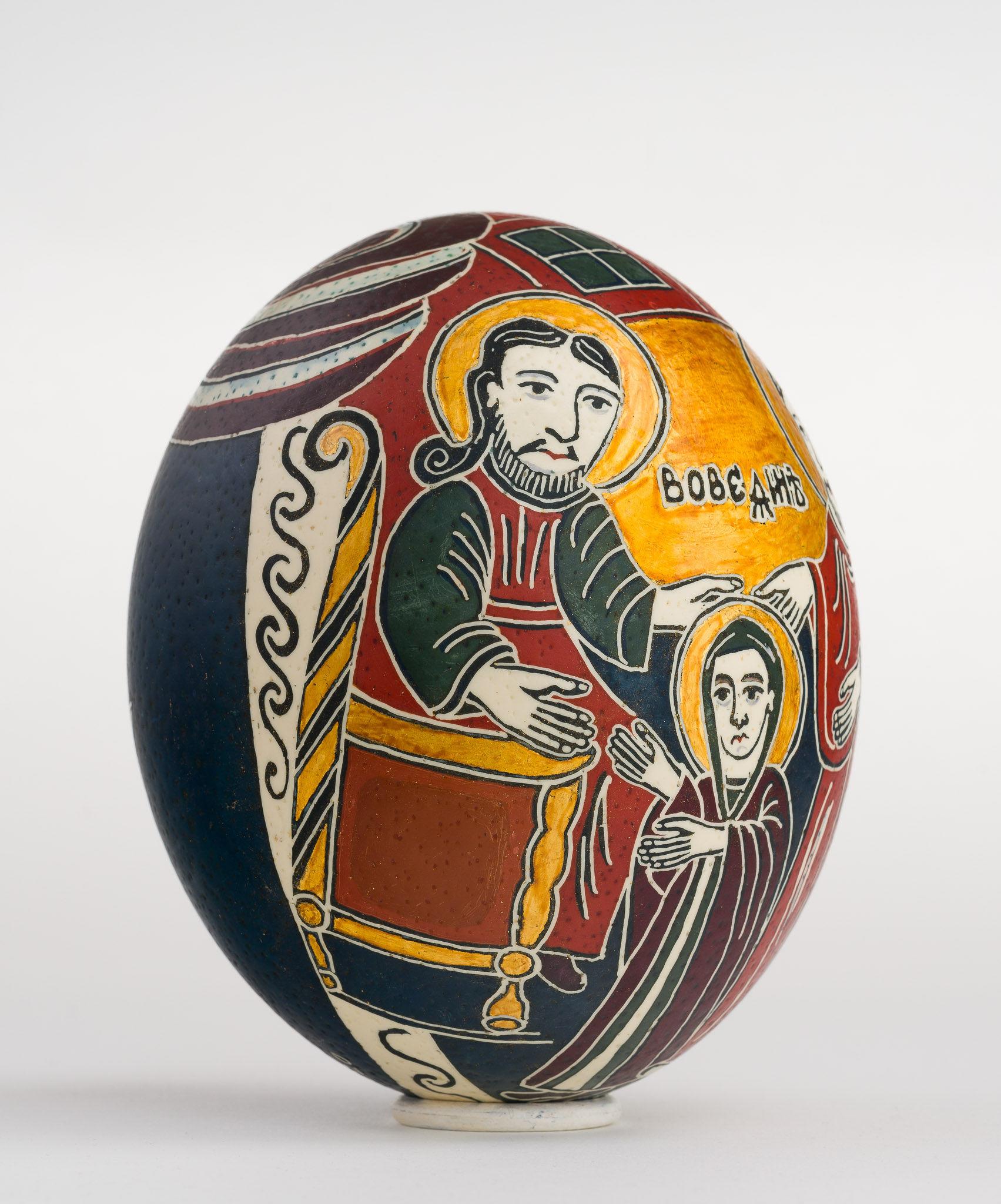 Icoană încondeiată pe ou de struț - Vovedenia. Aducerea Maicii Domnului la Templu - maryando-110c.jpg