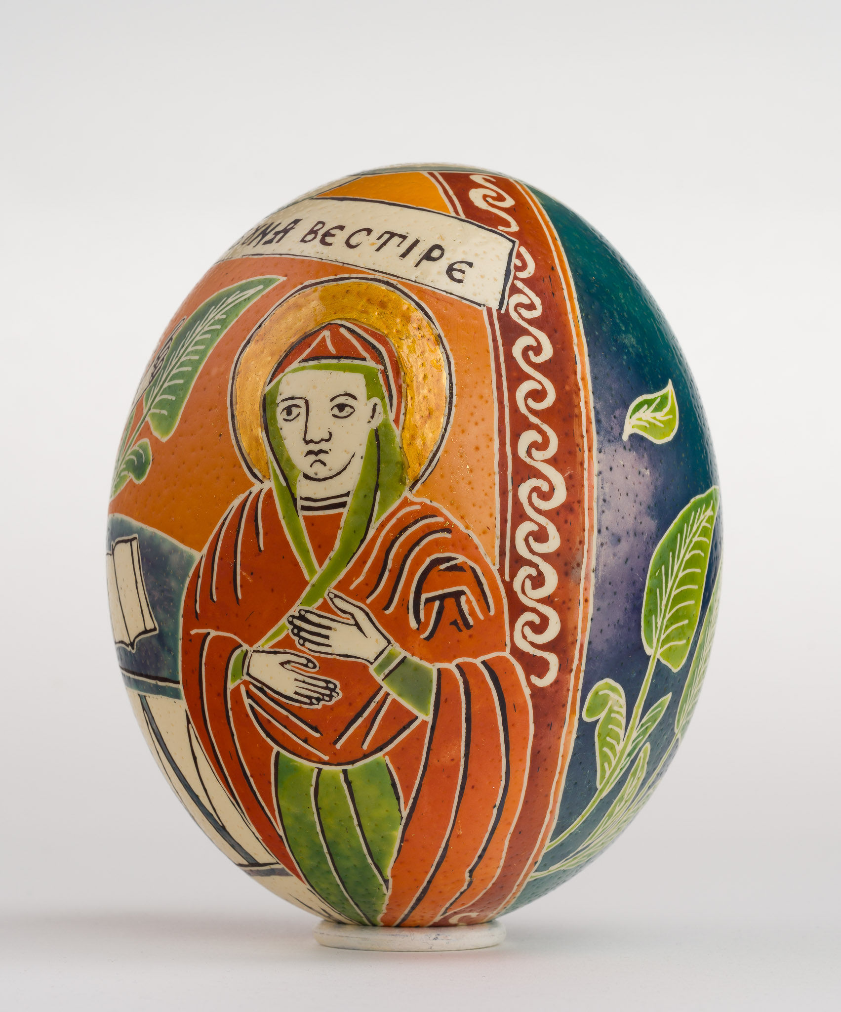 Icoană încondeiată pe ou de struț - Buna Vestire (Blagoveștenia) - maryando-111a.jpg