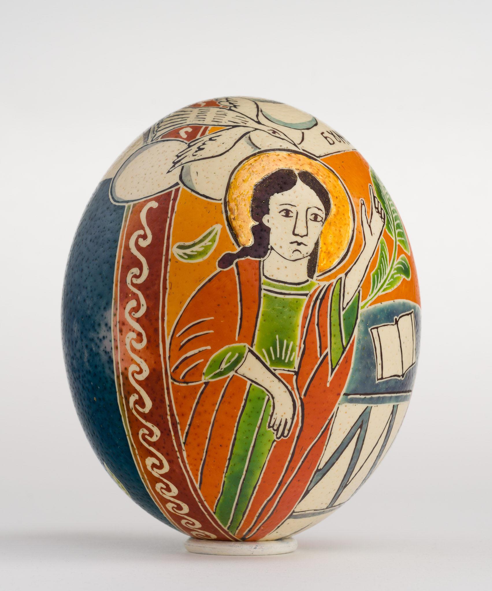 Icoană încondeiată pe ou de struț - Buna Vestire (Blagoveștenia) - maryando-111c.jpg