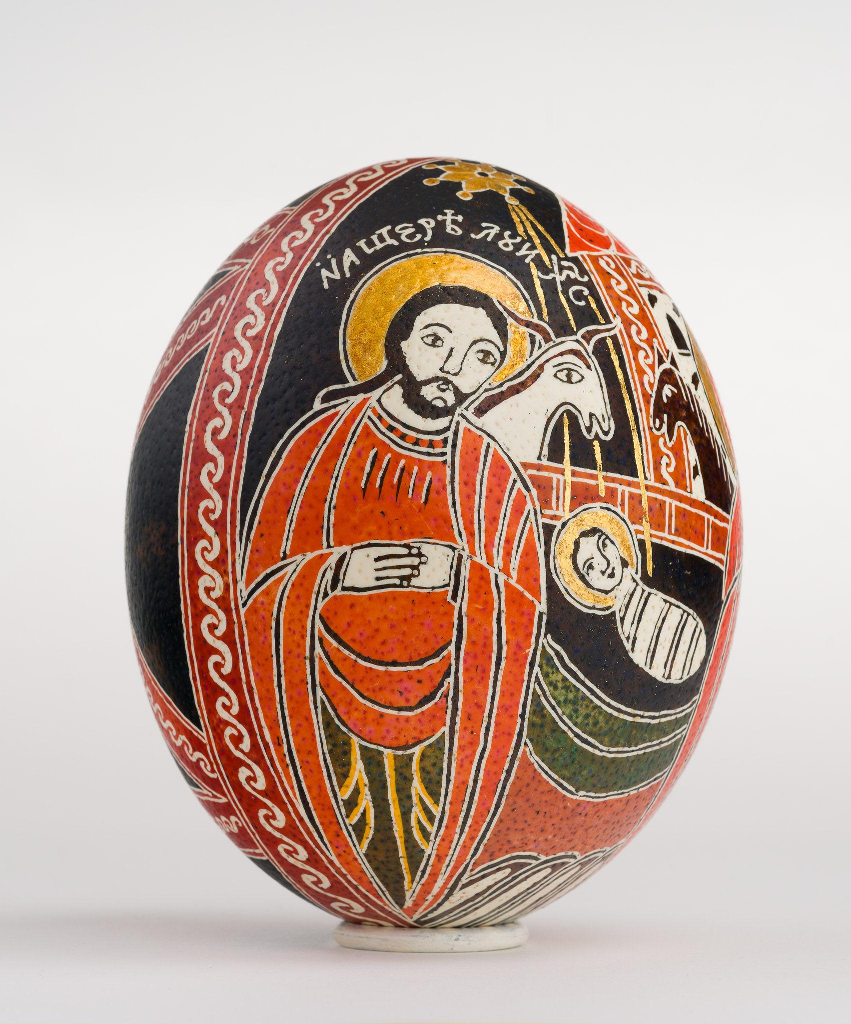 Icoană încondeiată pe ou de struț - Nașterea Domnului - maryando-112c.jpg