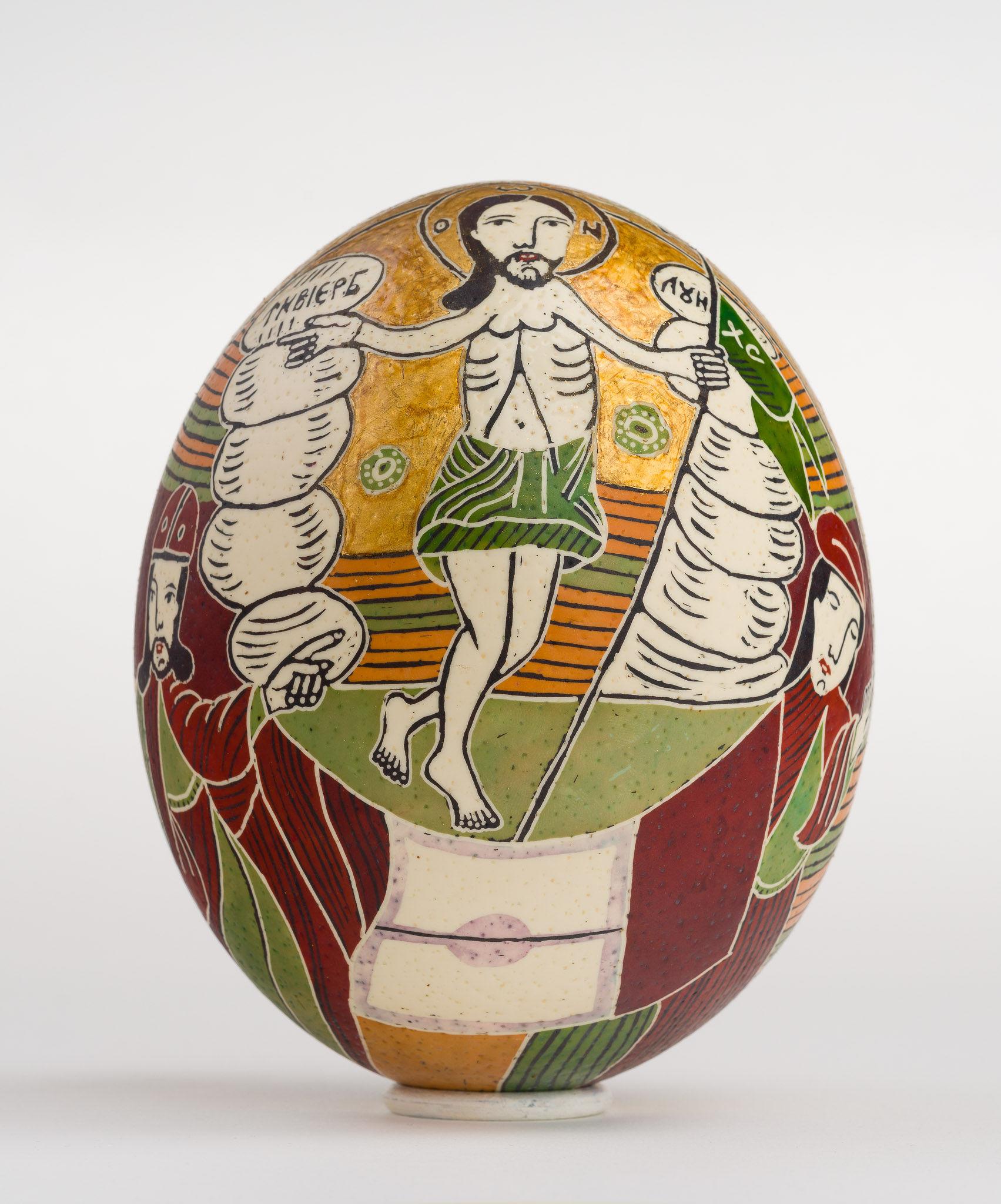 Icoană încondeiată pe ou de struț - Învierea Domnului. Sfintele Paști - maryando-118.jpg