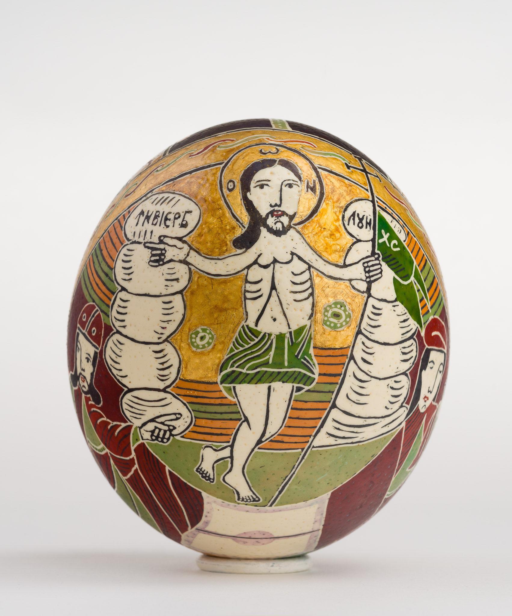 Icoană încondeiată pe ou de struț - Învierea Domnului. Sfintele Paști - maryando-118a.jpg