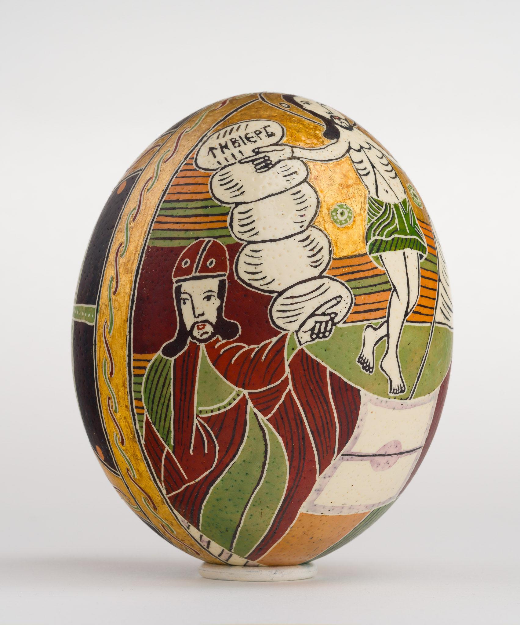 Icoană încondeiată pe ou de struț - Învierea Domnului. Sfintele Paști - maryando-118d.jpg