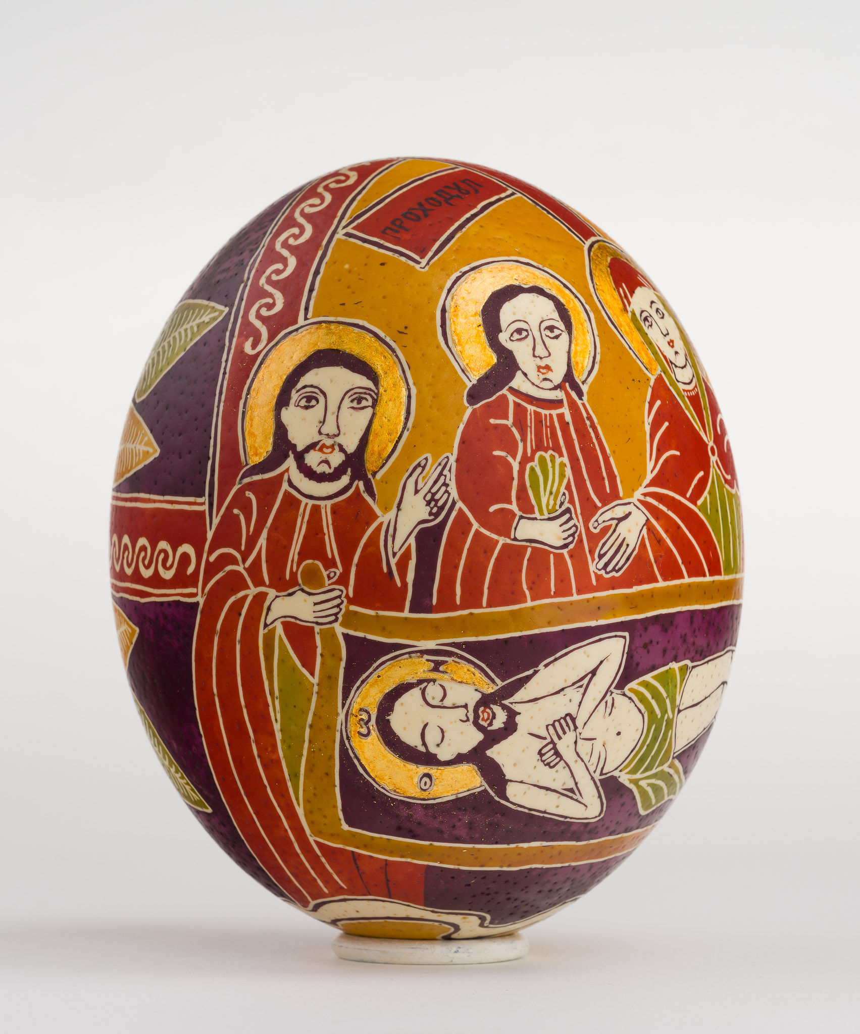Icoană încondeiată pe ou de struț - Prohodul Domnului - maryando-122c.jpg