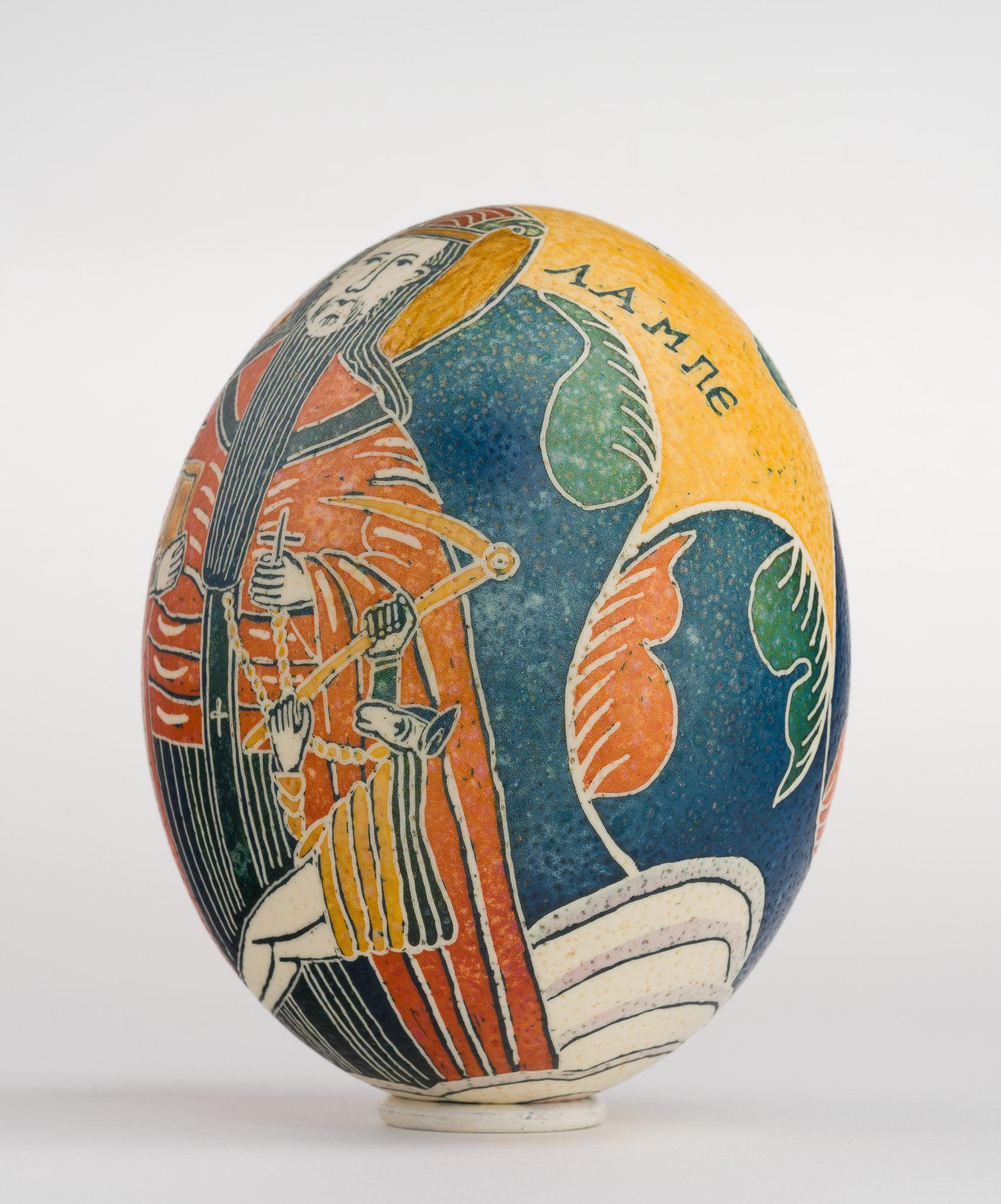 Icoană încondeiată pe ou de struț - Sfântul Haralambie - maryando-127a.jpg