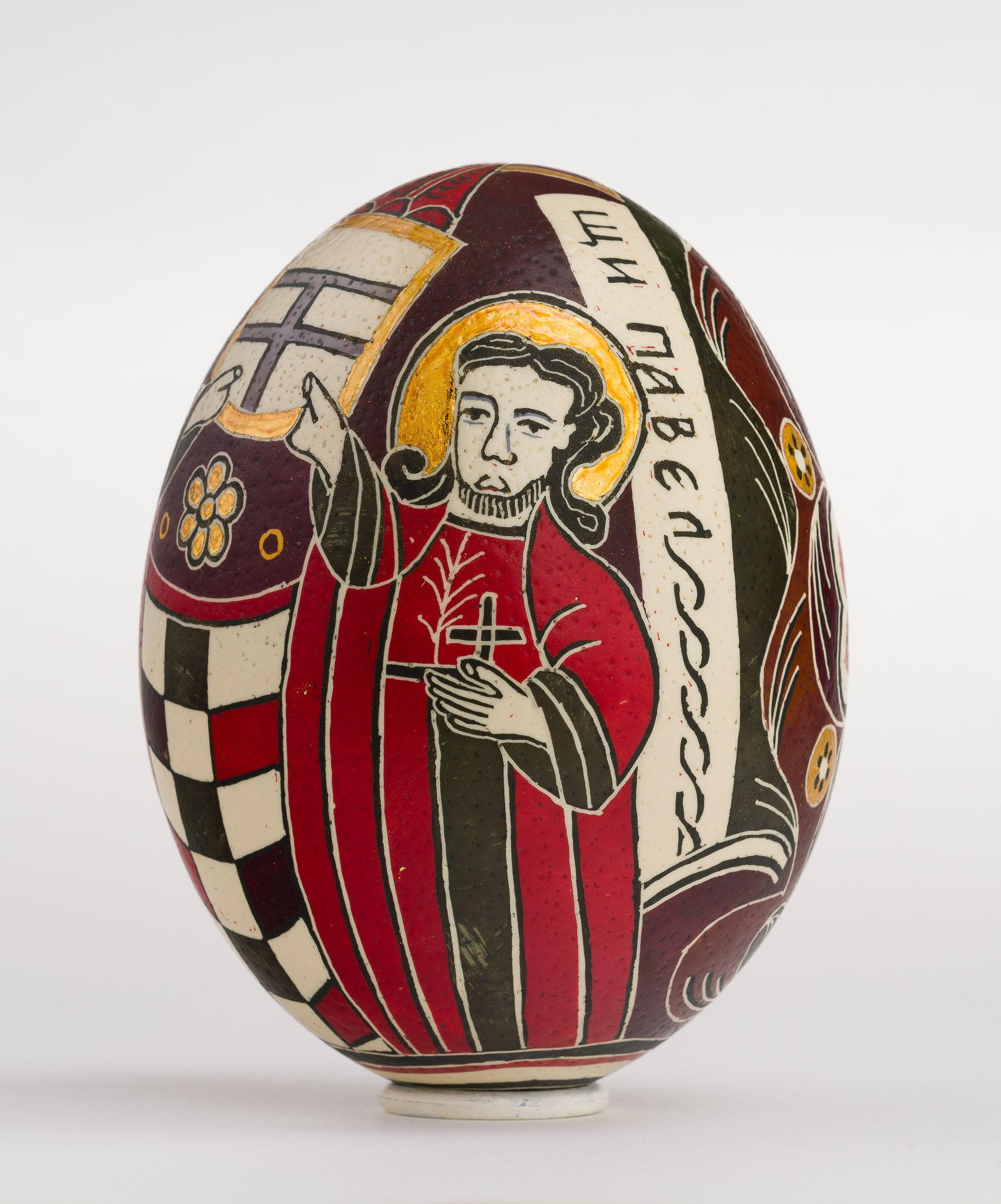 Icoană încondeiată pe ou de struț - Sfinții Apostoli Petru și Pavel - maryando-131a.jpg