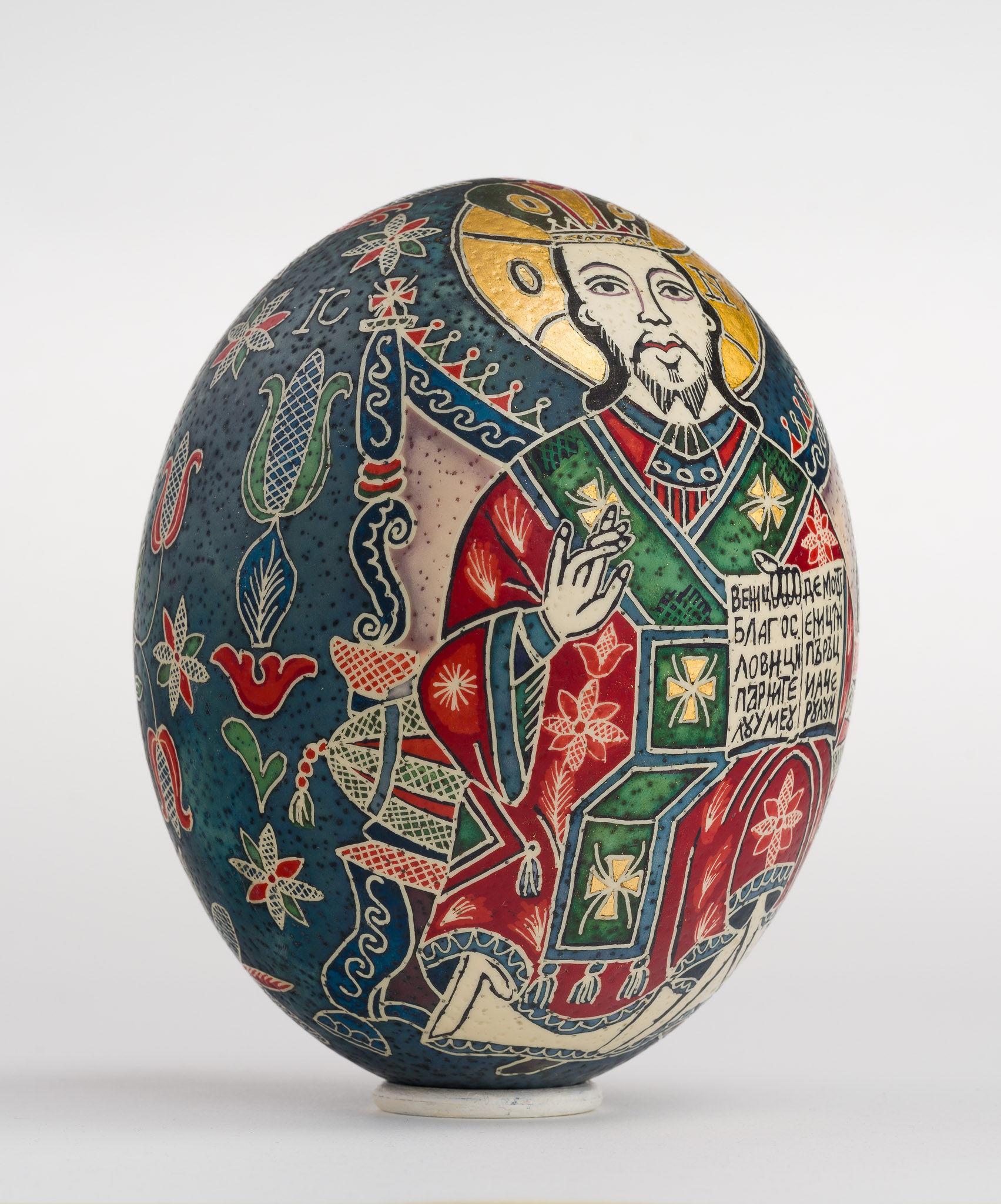 Icoană încondeiată pe ou de struț - Iisus Învățător - maryando-138c.jpg