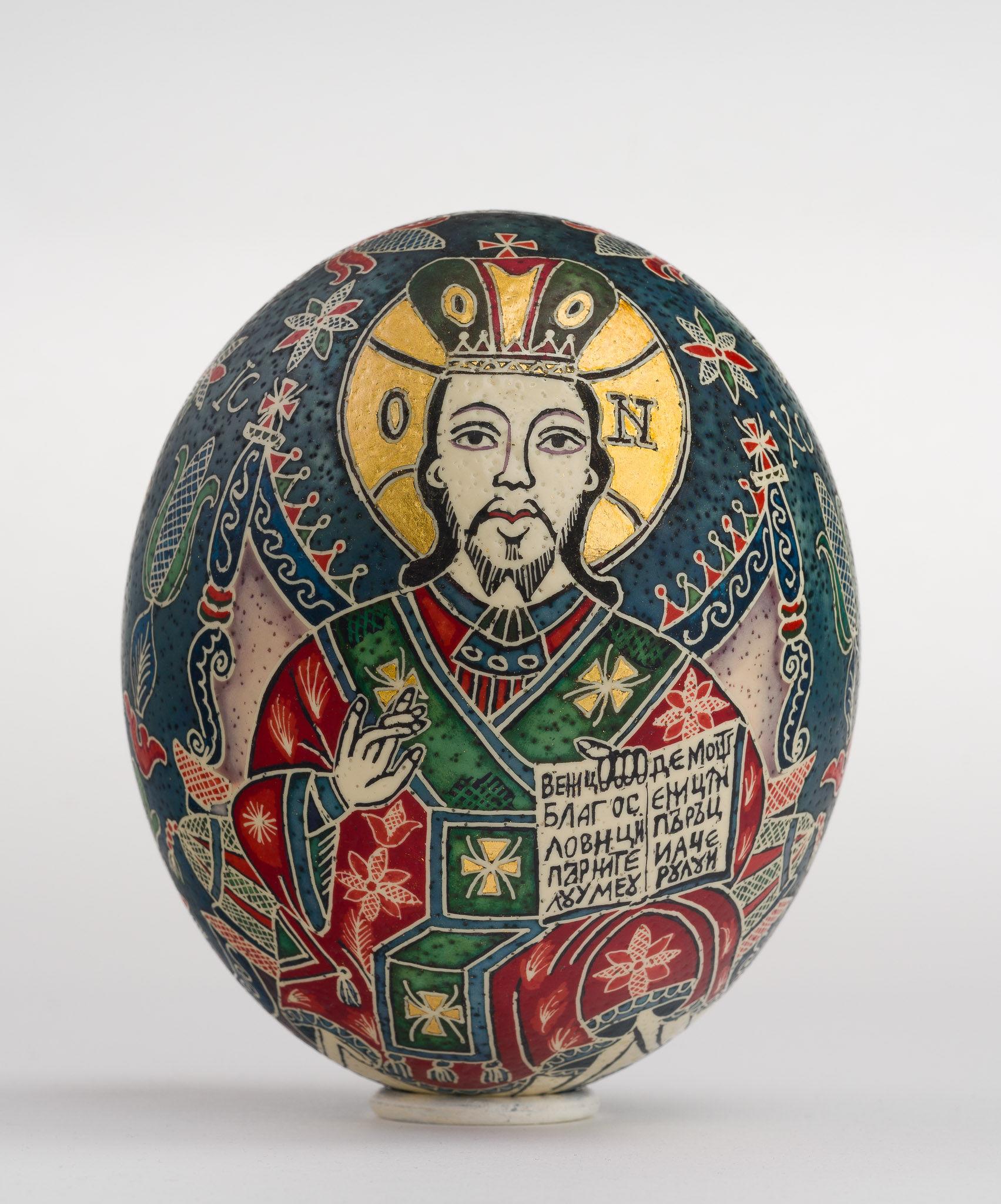 Icoană încondeiată pe ou de struț - Iisus Învățător - maryando-138d.jpg